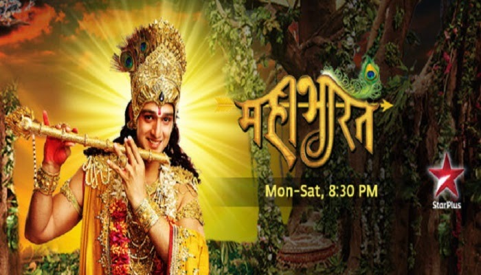 Mahabharat full episode 17th july 2014 hd dailymotion