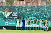 REAL BETIS BALOMPIÉ - Sevilla, España - Temporada 2016-17 - Piccini, Aissa Mandi, Adán, Fabián, Petros, Felipe Gutiérrez, Pezzella, Sanabria, Joaquín, Rizza Durmisi y Rubén Castro - REAL BETIS BALOMPIÉ 0 R. C. DEPORTIVO DE LA CORUÑA 0 - 26/08/2016 - Liga de 1ª División, jornada 2 - Sevilla, estadio Benito Villamarín