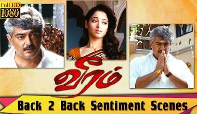 Veeram Scene | Back 2 Back | Sentiment Scenes | Thala Ajith, Tamana