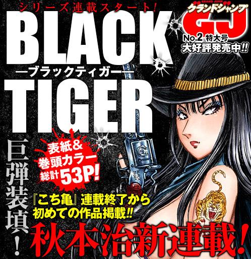 Noticias Y Reviews Manga, Anime
