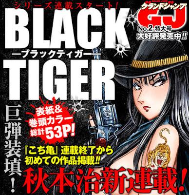 Black Tiger, Black Trigger