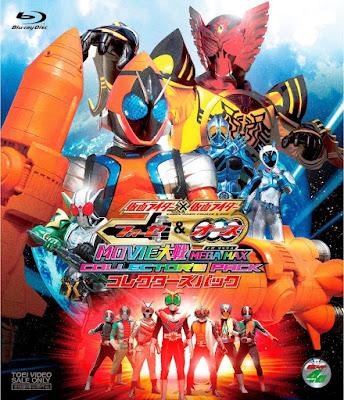 Kamen Rider × Kamen Rider Fourze & OOO Movie War Mega Max Sub Indo