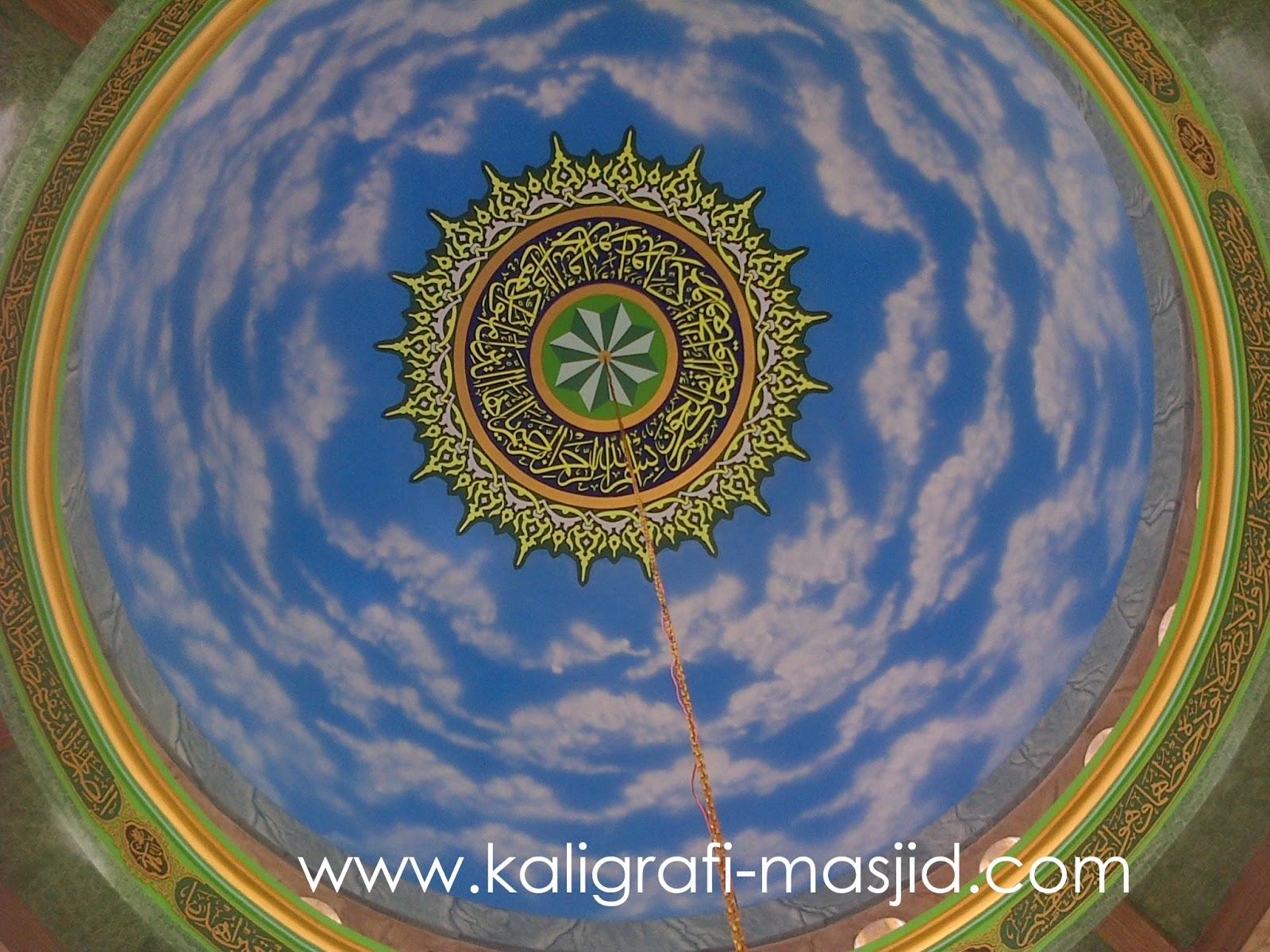 Ornamen Dinding Kaligrafi Kubah Masjid Cv Assiry Art