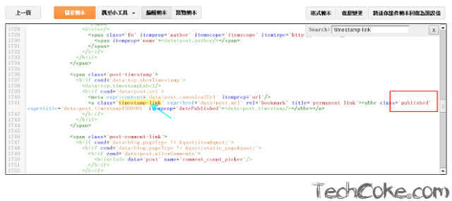 "Blogger 修正 Missing required field ""updated"" 錯誤_103_01"