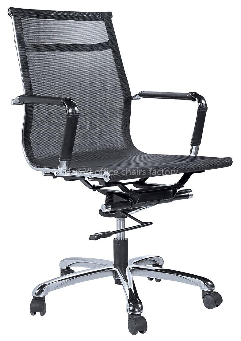 office chair  Home Design Interior