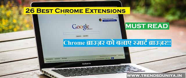 26 Best Chrome Extensions | Chrome ब्राउज़र को बनाए स्मार्ट ब्राउज़र | Best Chrome extension Hindi | Useful chrome extension | 10 Most Useful Chrome extension 2018-19