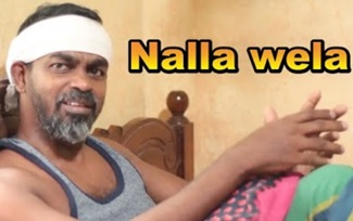 Nalla Wela | Tika Bro | Tamil