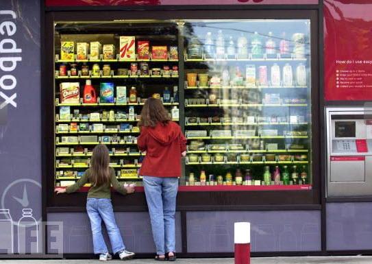 Resultado de imagen para productos vending