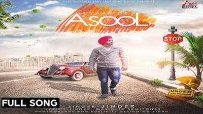Pyaar De Asool Lyrics - Jinder | Jass Records | Latest Punjabi Songs 2017
