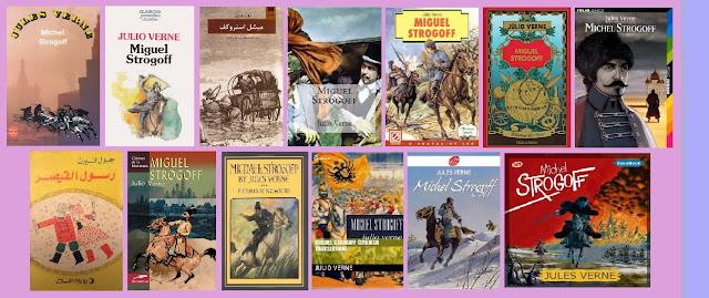 portadas de la novela clásica de aventuras Miguel Strogoff, de Julio Verne