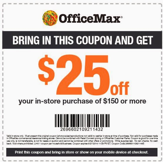 Office Max Printable Coupons July 2017