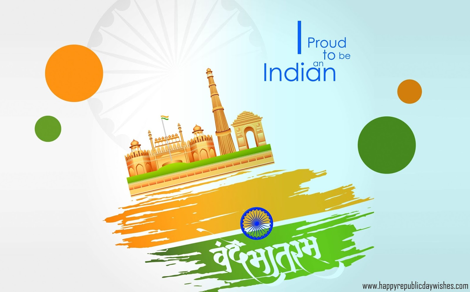 Ghanshyam Maharaj Wallpaper Hd Happy Republic Day 2019 Images Hd Pics Download Photos For