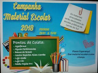EDUCAÇÃO: Lavras do Sul realiza campanha para doação de materiais escolares