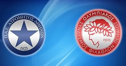 ΑΤΡΟΜΗΤΟΣ - ΟΛΥΜΠΙΑΚΟΣ   Atromitos-Olympiakos  live streaming