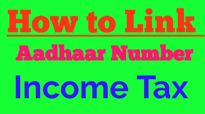 How to Link Aadhaar Number in income tax