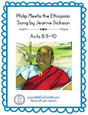 https://www.biblefunforkids.com/2018/10/philip-meets-ethiopian-man-song.html