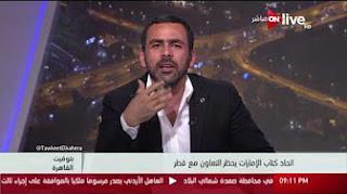 برنامج بتوقيت القاهرة حلقة الاحد 18-6-2017 مع يوسف الحسينى
