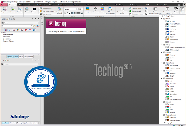 Schlumberger Techlog v2015.31 x64