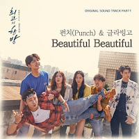 Download MP3, MV, Lyrics Punch, GLABINGO – Beautiful Beautiful (The Best Hit OST Part.1)