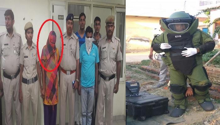 बम से उड़ाना चाहती थी आरती, बाबूलाल को मार डाला, पूरा मामला जानें अभी