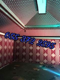 مشبات رخام F0a47182-c888-4d6f-9053-fee1b35c2870
