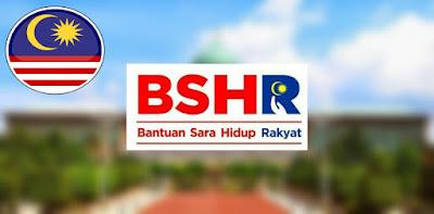 BSH 2019 : Permohonan, Kemaskini Online & Semakan Status