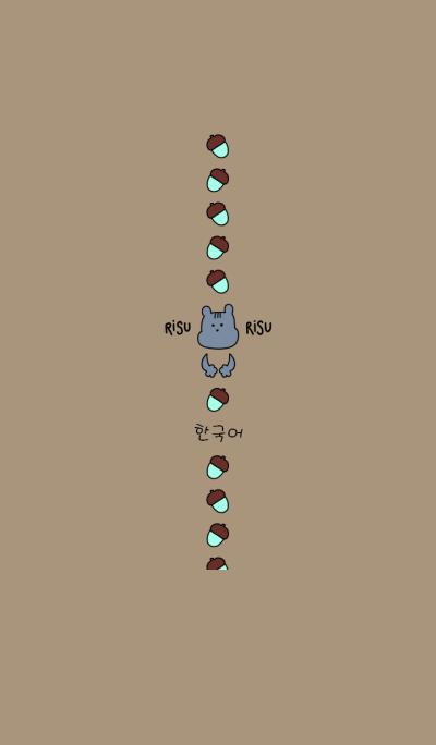 RISURISU korea 9