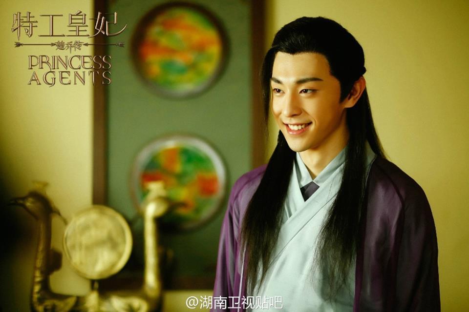 Qin Dynasty Princess Agents - Dram...