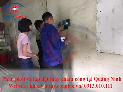Sau khi hoàn thành thi công lắp đặt các kỹ thuật viên của Camera Cộng Lực nhiệt tình hướng dẫn các nhân viên của công ty bê tông Thăng Long – Hạ Long – Quảng Ninh sử dụng thành thạo và đạt hiệu quả cao nhất của hệ thống máy chấm công RONALD JACK X628.