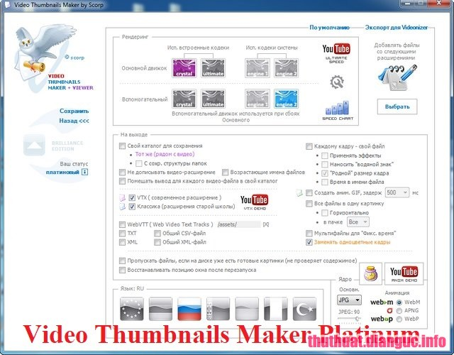 Download Video Thumbnails Maker Platinum 13.0.0.0 Full Cr@ck