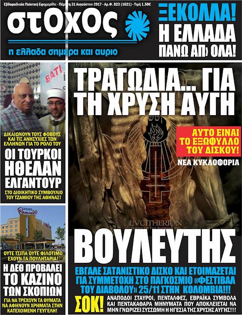 Ελληνικές ιστοσελίδες γνωριμιών Μπρισμπέιν