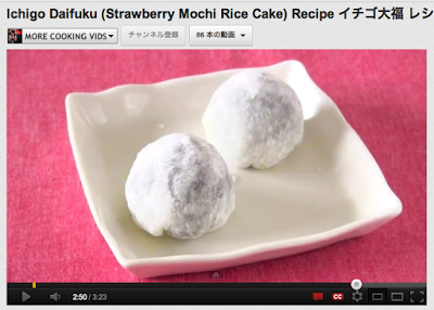 Ichigo (strawberry) daifuku is a rice cake with strawberry and red bean paste filling.
