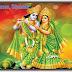 अथ श्रीकृष्णस्तोत्रं इन्द्ररचितम् ।। Krishna Stotram.