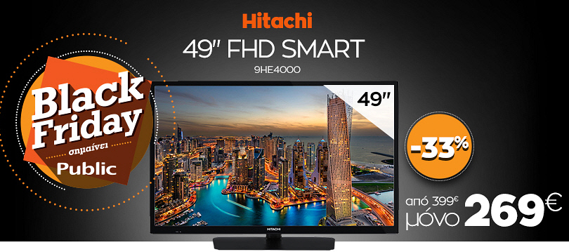 public - black friday - full hd tv