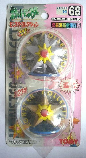 Staryu Pokemon Figure Tomy Monster Collection series