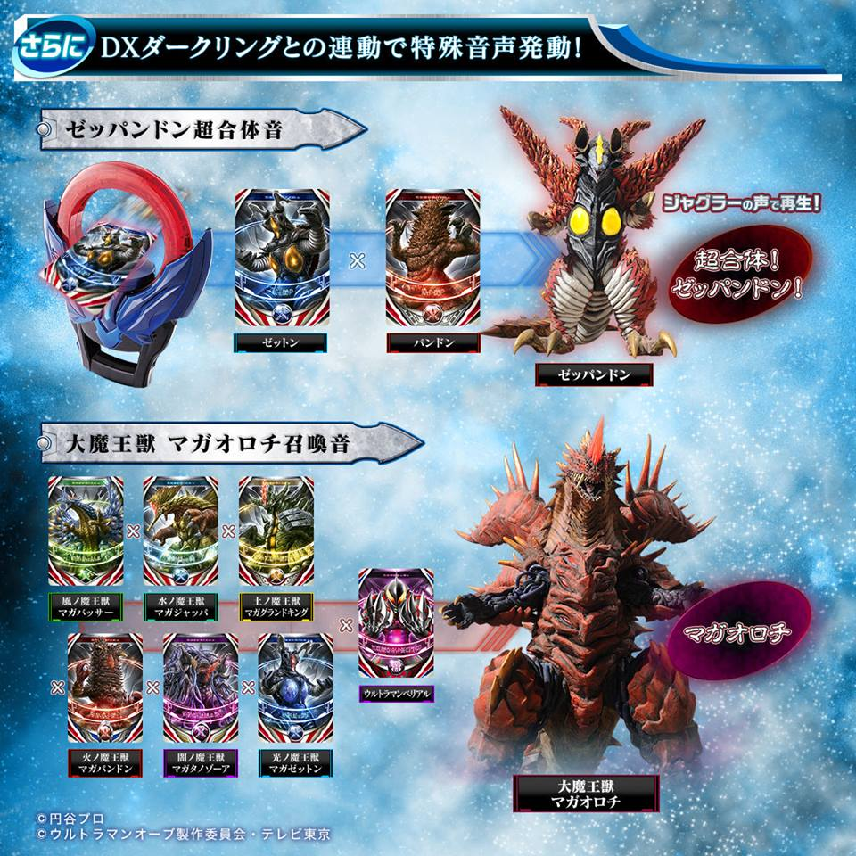 Bandai Ultraman Orb Dx Slasher Cek Harga Terkini Dan 0479479 Shf Ultra Act Origin 15163 Premium Fusion Card Complete Set Is Worth 6696 To Be