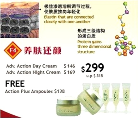 docte advanced action day cream promo