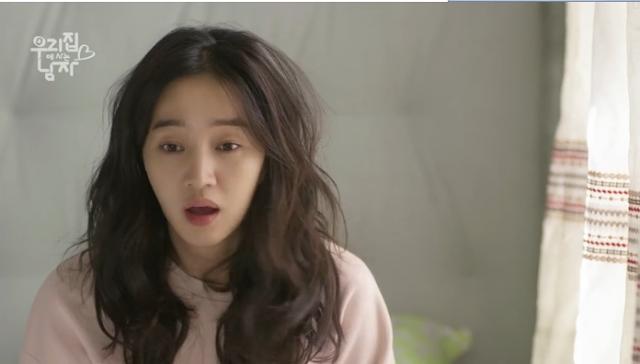 Sinopsis Drama Korea Terbaru : Sweet Stranger and Me (2016)