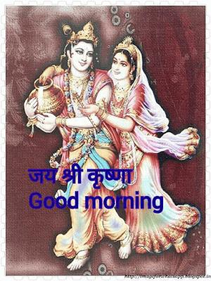 Good Morning RadheKrishna