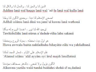 Lirik Lagu Sholawat Addinu Lana Az Zahir  Lirik Lagu Sholawat Addinu Lana Az Zahir - Syubbanul Muslimin