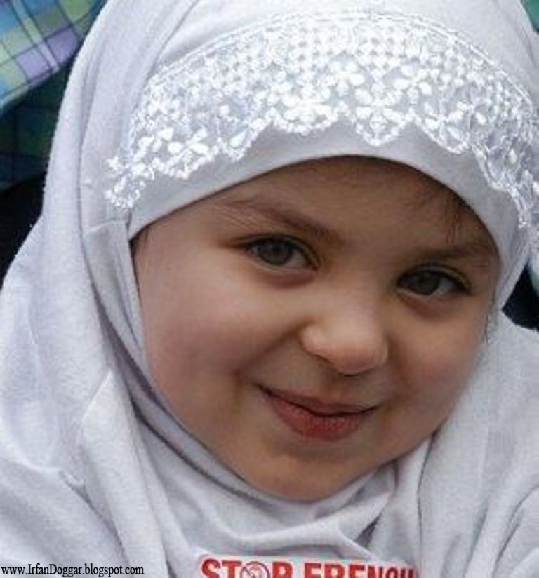 Cute Muslims Babes Pictures Collection