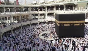 Penyelenggaraan Haji Menurut Undang-Undang