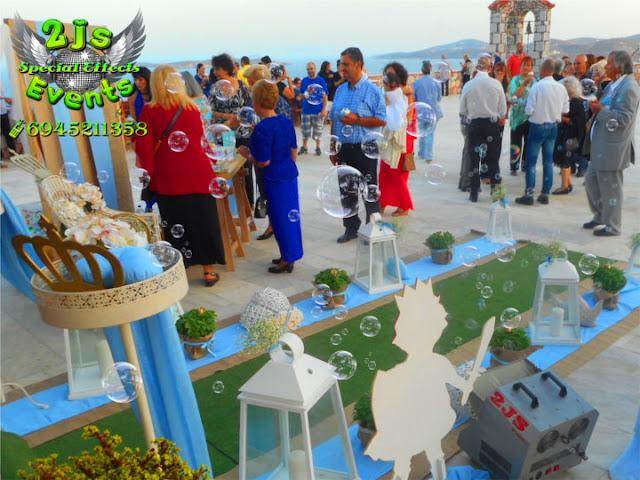 ΣΥΡΟΣ ΣΑΠΟΥΝΟΦΟΥΣΚΕΣ ΒΑΠΤΙΣΗ SYROS2JS EVENTS