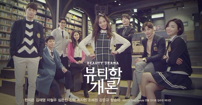Download Web Drama Korea Beautiology 101 Sub Indo Batch