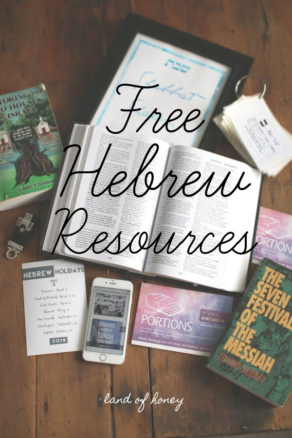 Free Hebrew Resources