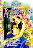 ขายการ์ตูนออนไลน์ Romance เล่ม 175