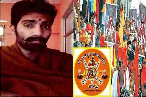 karni-sena-support-congress-sandeep-singh-champawat-exposed