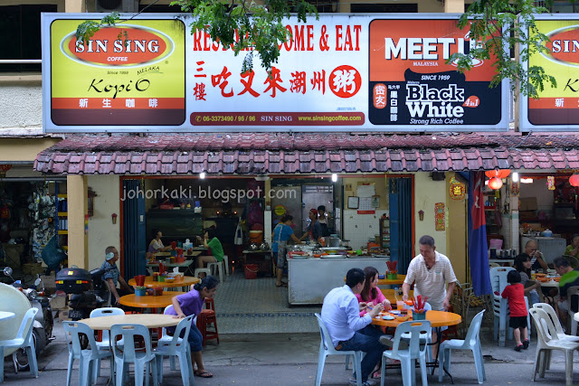 Come-and-Eat-Teochew-Porridge-Johor-Bahru-Stulang-Laut-吃又来潮州粥