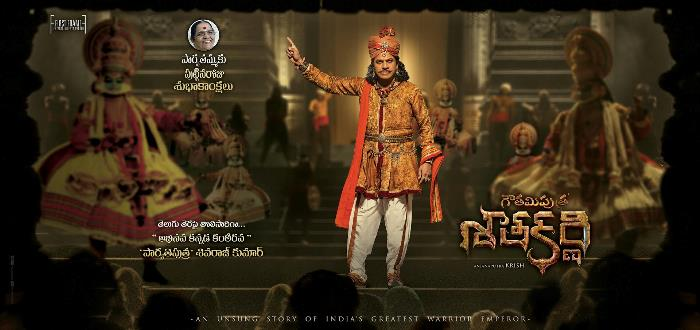 Shivaraj Kumar First Look of Parvatiputra In Gautamiputra Satakarni