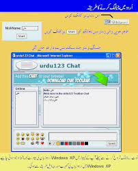 Chat for All